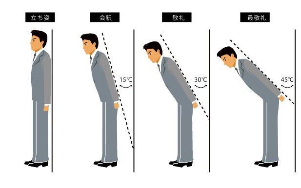 japan-bowing